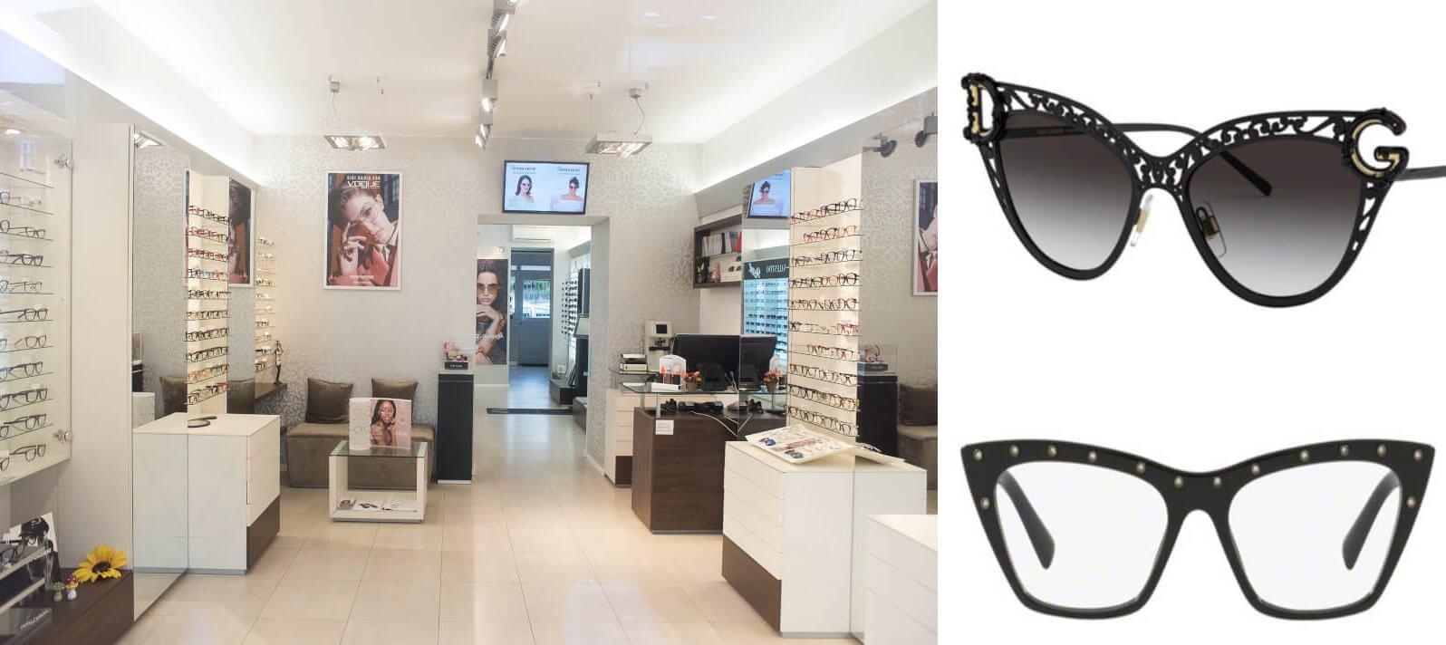Po najlepša očala v mestu v Optične salone MY MISTERY IN MAXIMARKET